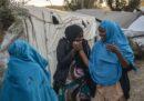 Vivere in un campo profughi è ancora più duro per le donne