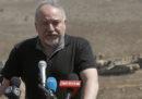 Il ministro della Difesa israeliano Avigdor Lieberman ha annunciato le sue dimissioni