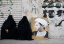Il capo dell'opposizione sciita del Bahrein è stato condannato all'ergastolo