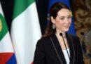 L'attrice Cristiana Capotondi è stata eletta vice presidente della Lega Pro