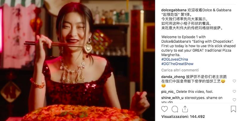 f825939c58 Un'importante sfilata dell'azienda italiana Dolce & Gabbana che si sarebbe  dovuta tenere oggi a Shanghai, in Cina, è stata cancellata – non è ancora  chiaro ...