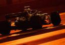 Formula 1, Gran Premio di Abu Dhabi: come vederlo in TV o in streaming