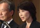 L'Università di Medicina di Tokyo ammetterà le donne che aveva ingiustamente rifiutato in passato