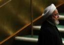 L'Iran ha scoperto un nuovo grande giacimento petrolifero