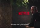 Netflix dice che l'albero di Natale di Roma potrebbe attirare il Demogorgone