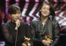 La Cina ha censurato la cerimonia degli Oscar di Taiwan