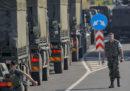 Romania e Bulgaria provano a entrare nell'area Schengen, di nuovo