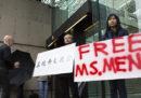 La direttrice finanziaria di Huawei ha fatto causa al Canada per il suo arresto avvenuto su richiesta degli Stati Uniti
