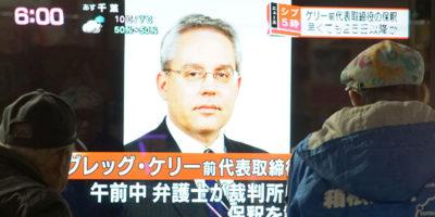 Tribunale di Tokyo accorda la libertà su cauzione a Kelly — Nissan