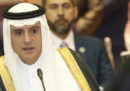 Il re dell'Arabia Saudita ha nominato un nuovo ministro degli Esteri, come parte di un rimpasto di governo
