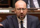La commissione Affari esteri del parlamento del Belgio ha votato una risoluzione a favore della ratifica del Global Compact