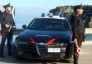 In Sicilia sono in corso perquisizioni e arresti nell'ambito dell'indagine sul boss mafioso Matteo Messina Denaro