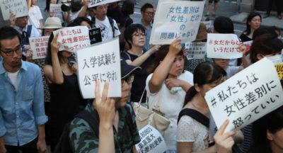 Altre due università giapponesi discriminavano le donne