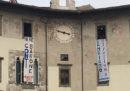 Vincenzo Barone si è dimesso da direttore della Scuola Normale di Pisa