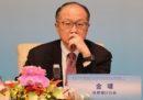 Jim Yong Kim, il presidente della Banca Mondiale, ha annunciato che si dimetterà a fine mese