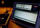 Come si fa un audiolibro