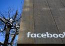 Nel quarto trimestre del 2018 Facebook ha avuto 16,9 miliardi di dollari di ricavi