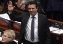 La Macedonia ha infine approvato il cambio di nome