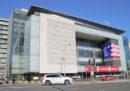 Il museo sul giornalismo americano abbandonerà la sua sede storica