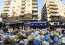 A Roma sono state arrestate 15 persone per traffico illecito di rifiuti