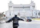 Venerdì iniziano tre giorni di blocco delle auto a Roma