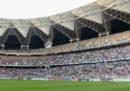 Lo stadio in cui si giocherà la Supercoppa sarà in buona parte riservato agli uomini