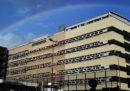 Due ex magistrati del Tribunale di Trani sono stati arrestati per corruzione