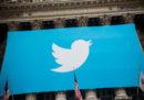 Twitter aumenta il fatturato ma continua a perdere utenti