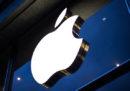 La Corte Suprema degli Stati Uniti ha dato parere favorevole a una causa antitrust contro Apple che riguarda il suo App Store