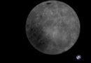 La faccia nascosta della Luna e la Terra, in una sola foto