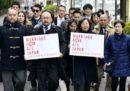 In Giappone le coppie gay non possono ancora sposarsi