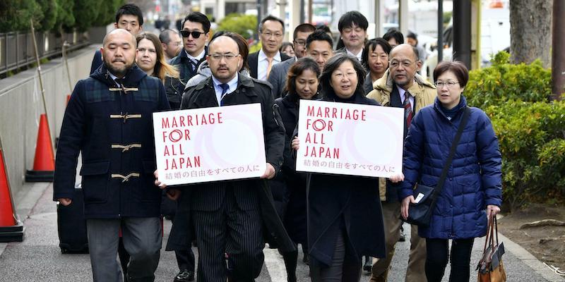 Matrimonio In Giappone : In giappone le coppie gay non possono ancora sposarsi il
