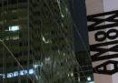 Il MoMA di New York chiuderà per un po'
