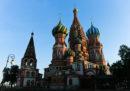 Michael Calvey, imprenditore statunitense e tra i più importanti investitori stranieri in Russia, è stato arrestato a Mosca
