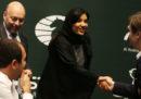 L'Arabia Saudita ha nominato la prima ambasciatrice donna della sua storia