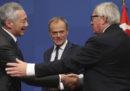 È stato approvato l'accordo di libero scambio tra Unione Europea e Singapore