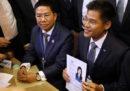 La candidatura della principessa Ubolratana come prima ministra della Thailandia è stata ritirata