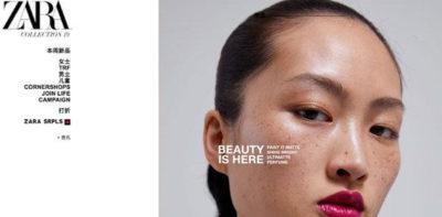 In Cina c'è chi protesta per questa pubblicità