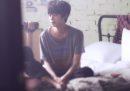 Un altro famoso cantante sudcoreano si è ritirato dalla musica per uno scandalo sessuale