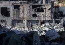 Le foto dei bombardamenti a Gaza