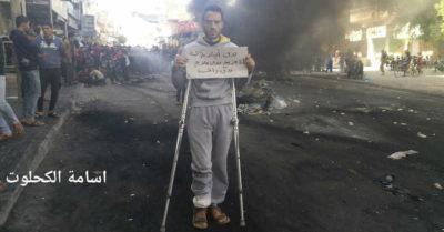 A Gaza si protesta contro Hamas
