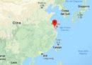 Sette persone sono morte nell'esplosione di una fabbrica in Cina