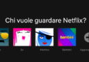 Una password di Netflix è per sempre