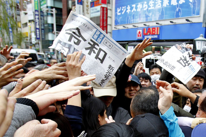 Giappone, Reiwa è il nome della nuova era dell'imperatore Naruhito