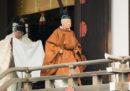 Ha abdicato l'imperatore del Giappone