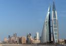 Il Bahrein ha revocato la cittadinanza a 138 persone che volevano creare una milizia legata all'Iran
