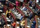 """La Camera dei Deputati ha approvato il disegno di legge """"Codice rosso"""""""