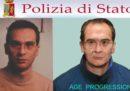 Un ufficiale dei carabinieri della Dia e un carabiniere sono stati arrestati per aver fatto trapelare informazioni sulle indagini sul boss Matteo Messina Denaro
