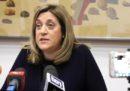 Si è dimessa la presidente dell'Umbria Catiuscia Marini