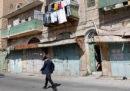 Airbnb permetterà che sulla sua piattaforma ci siano gli annunci per affittare le case nei territori occupati in Cisgiordania